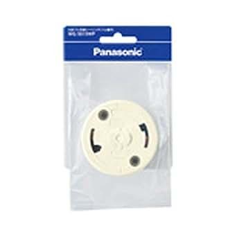 パナソニック(Panasonic)丸型フル引掛シーリング(ミルキーホワイト) WG5015WP 【純正パッケージ品】