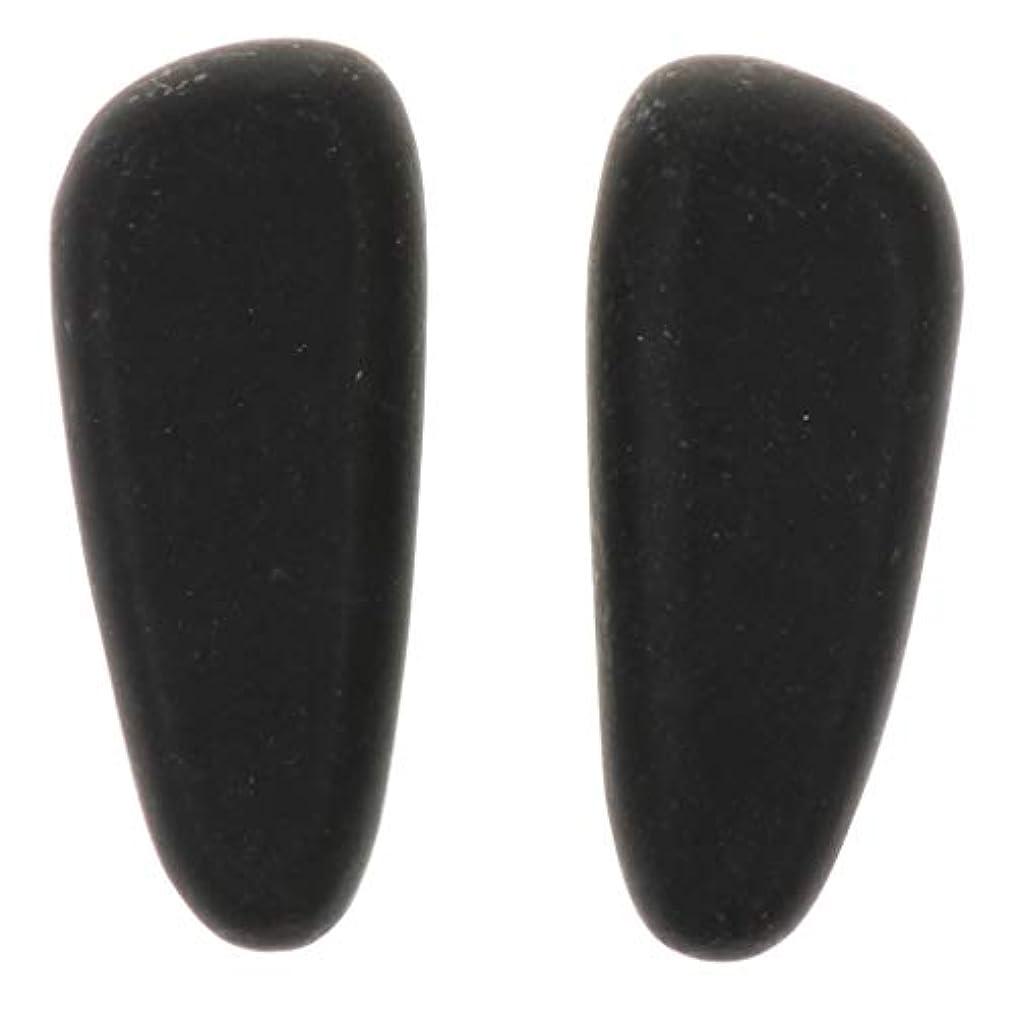 動かす発揮する特派員SM SunniMix 天然石ホットストーン マッサージ用玄武岩 マッサージストーン マッサージ石 ボディマッサージ 2個 全2サイズ - 8×3.2×2cm