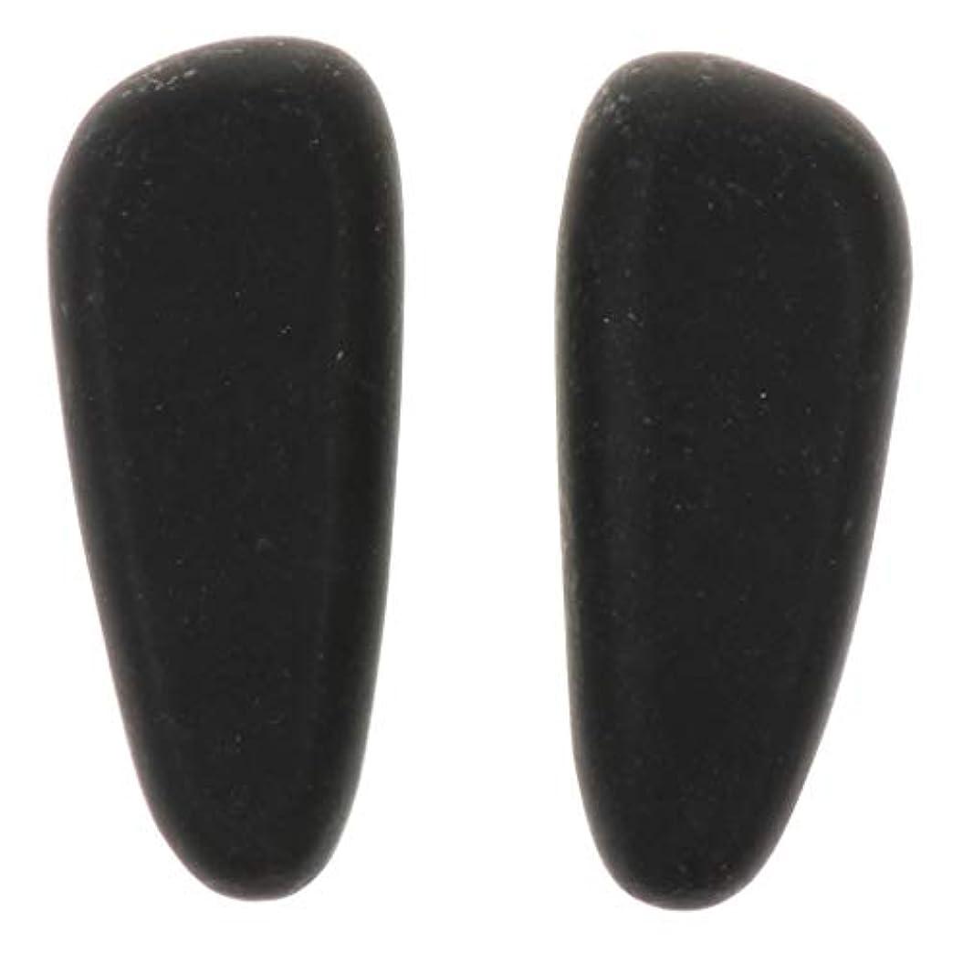 珍味シャープ靴天然石ホットストーン マッサージ用玄武岩 マッサージストーン マッサージ石 ボディマッサージ 2個 全2サイズ - 8×3.2×2cm