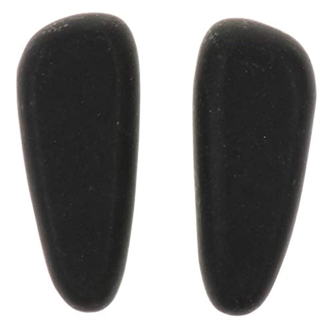 ワークショップモトリー尋ねるSM SunniMix 天然石ホットストーン マッサージ用玄武岩 マッサージストーン マッサージ石 ボディマッサージ 2個 全2サイズ - 8×3.2×2cm