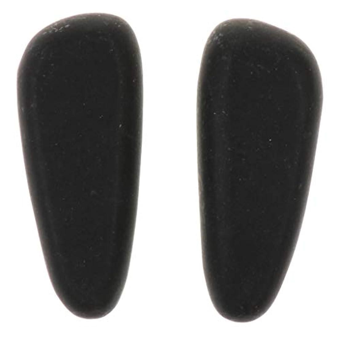 受け皿獣ラインナップ天然石ホットストーン マッサージ用玄武岩 マッサージストーン マッサージ石 ボディマッサージ 2個 全2サイズ - 8×3.2×2cm