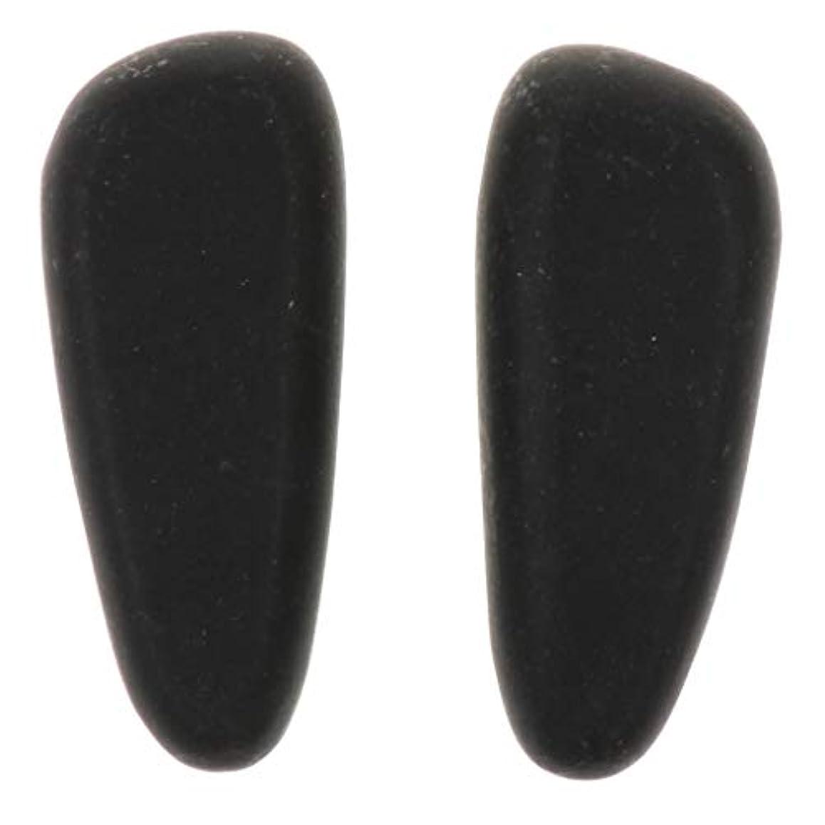 気になる接尾辞花SM SunniMix 天然石ホットストーン マッサージ用玄武岩 マッサージストーン マッサージ石 ボディマッサージ 2個 全2サイズ - 8×3.2×2cm