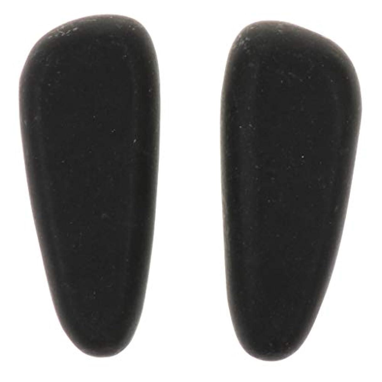 トリム枢機卿それ天然石ホットストーン マッサージ用玄武岩 マッサージストーン マッサージ石 ボディマッサージ 2個 全2サイズ - 8×3.2×2cm