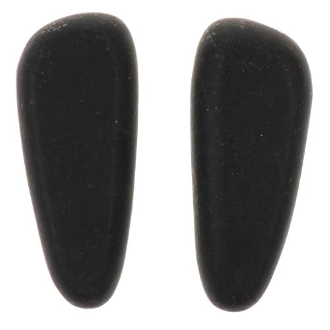 素子蓋スプーンマッサージ石 マッサージストーン 玄武岩 ボディマッサージ ツボ押し リラクゼーション 全2サイズ - 8×3.2×2cm