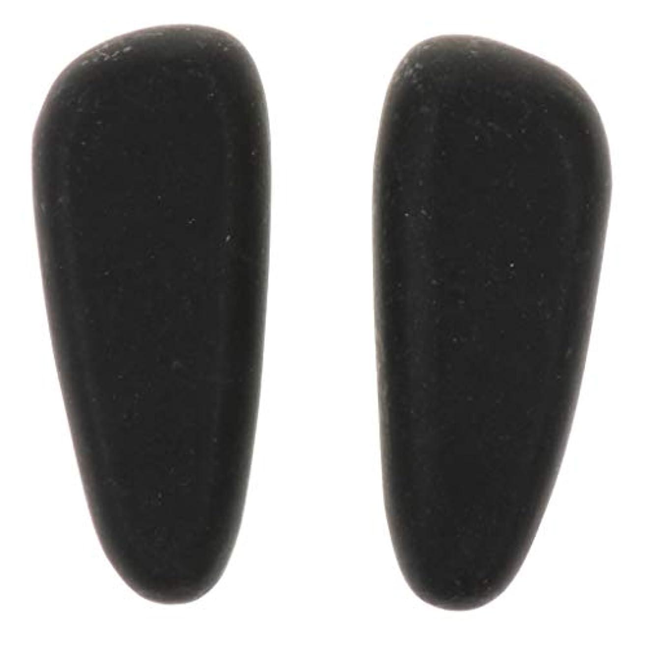 スケルトン交換可能些細天然石ホットストーン マッサージ用玄武岩 マッサージストーン マッサージ石 ボディマッサージ 2個 全2サイズ - 8×3.2×2cm