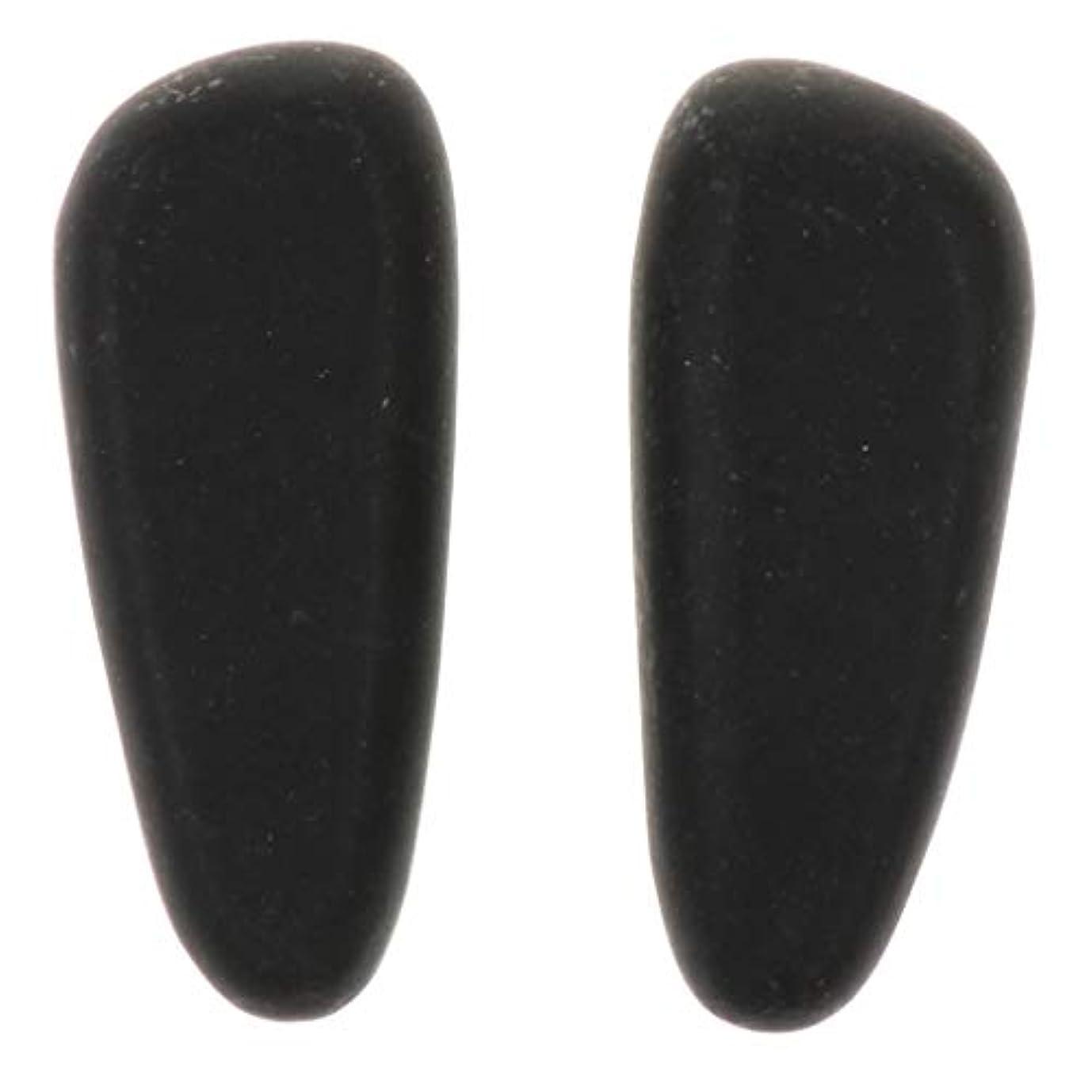 アドバイス宇宙船文句を言う天然石ホットストーン マッサージ用玄武岩 マッサージストーン マッサージ石 ボディマッサージ 2個 全2サイズ - 8×3.2×2cm