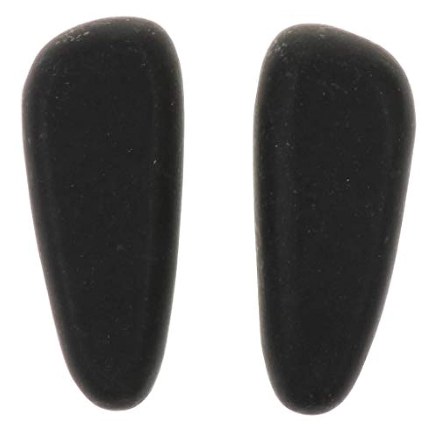 調整可能苗架空のマッサージ石 マッサージストーン 玄武岩 ボディマッサージ ツボ押し リラクゼーション 全2サイズ - 8×3.2×2cm