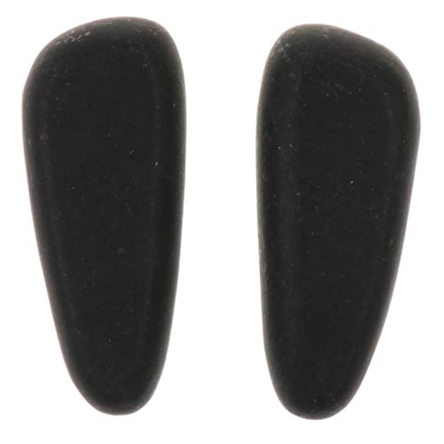 第かすれた協会天然石ホットストーン マッサージ用玄武岩 マッサージストーン マッサージ石 ボディマッサージ 2個 全2サイズ - 8×3.2×2cm