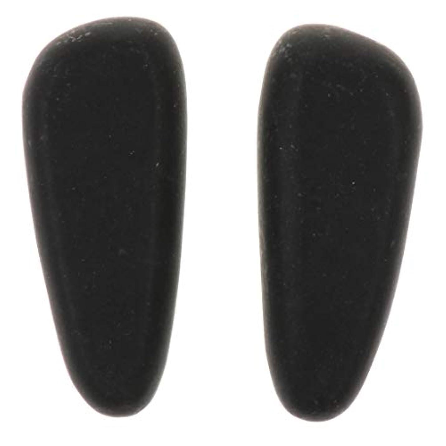 検閲配送バング天然石ホットストーン マッサージ用玄武岩 マッサージストーン マッサージ石 ボディマッサージ 2個 全2サイズ - 8×3.2×2cm