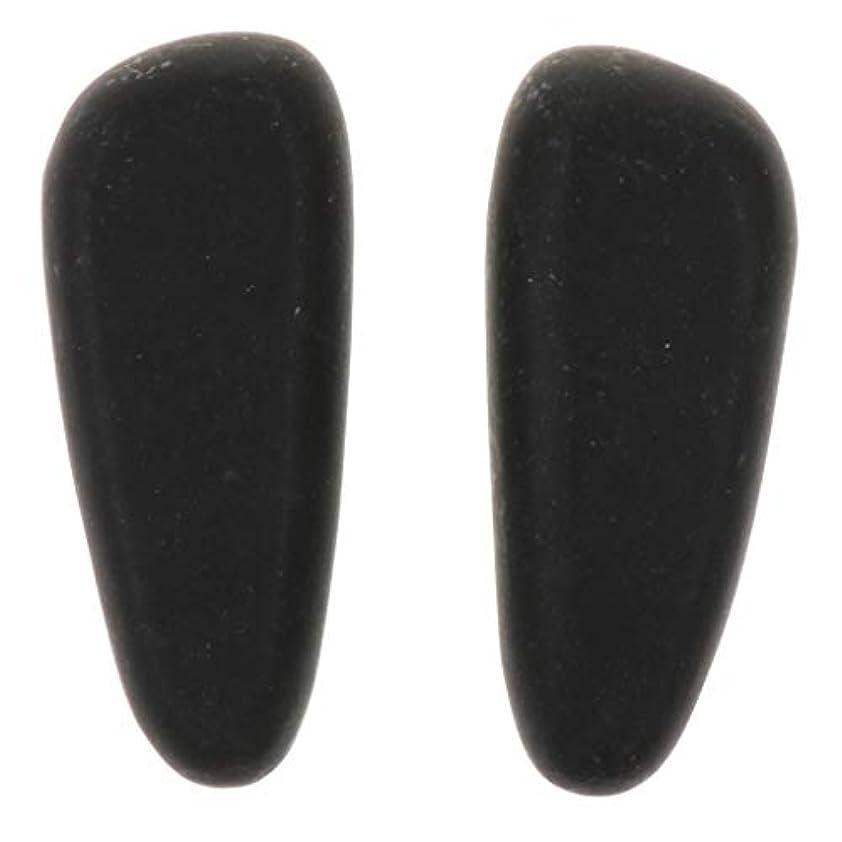 名前和らげる論争天然石ホットストーン マッサージ用玄武岩 マッサージストーン マッサージ石 ボディマッサージ 2個 全2サイズ - 8×3.2×2cm