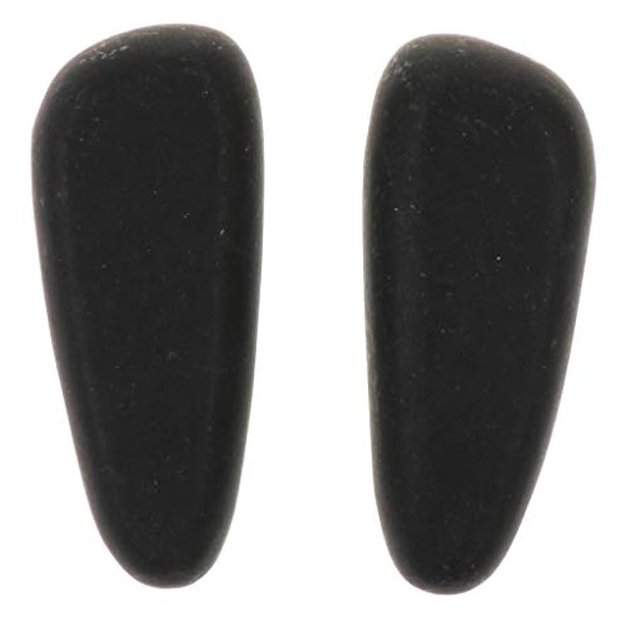 協力的怒っている和らげるSM SunniMix 天然石ホットストーン マッサージ用玄武岩 マッサージストーン マッサージ石 ボディマッサージ 2個 全2サイズ - 8×3.2×2cm