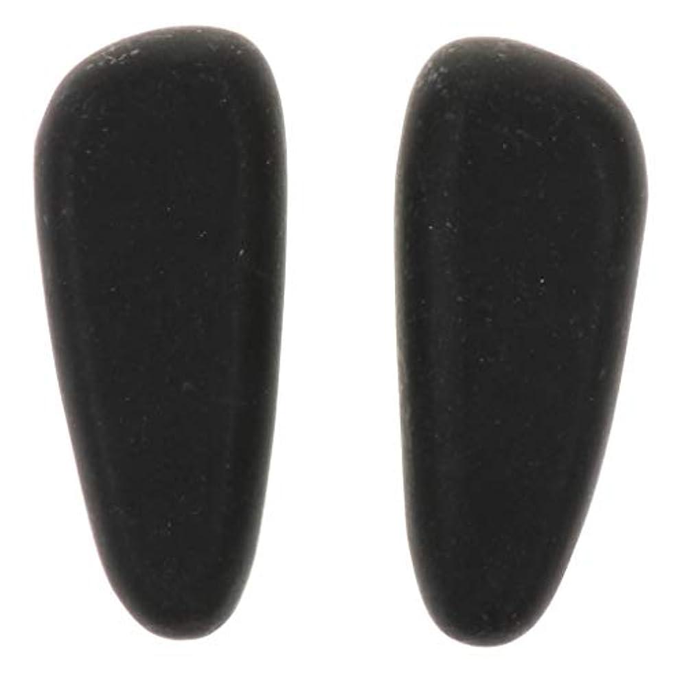 今後アルバム常にSM SunniMix 天然石ホットストーン マッサージ用玄武岩 マッサージストーン マッサージ石 ボディマッサージ 2個 全2サイズ - 8×3.2×2cm