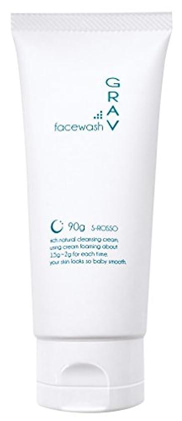 作り相反する頂点GRAV facewash(グラヴ フェイスウォッシュ) 1本単品