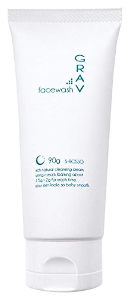 会話タール実用的GRAV facewash(グラヴ フェイスウォッシュ) 1本
