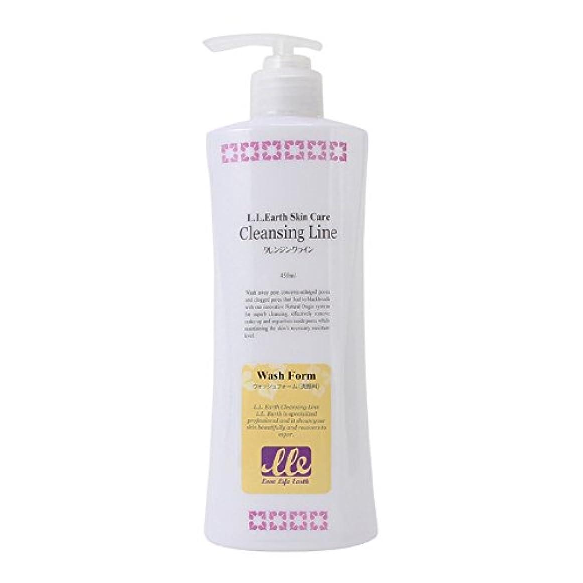 作動する終了しました男らしさエステ業務用 ウォッシングフォーム 450ml / Cleansing Line Wash Form/洗顔料