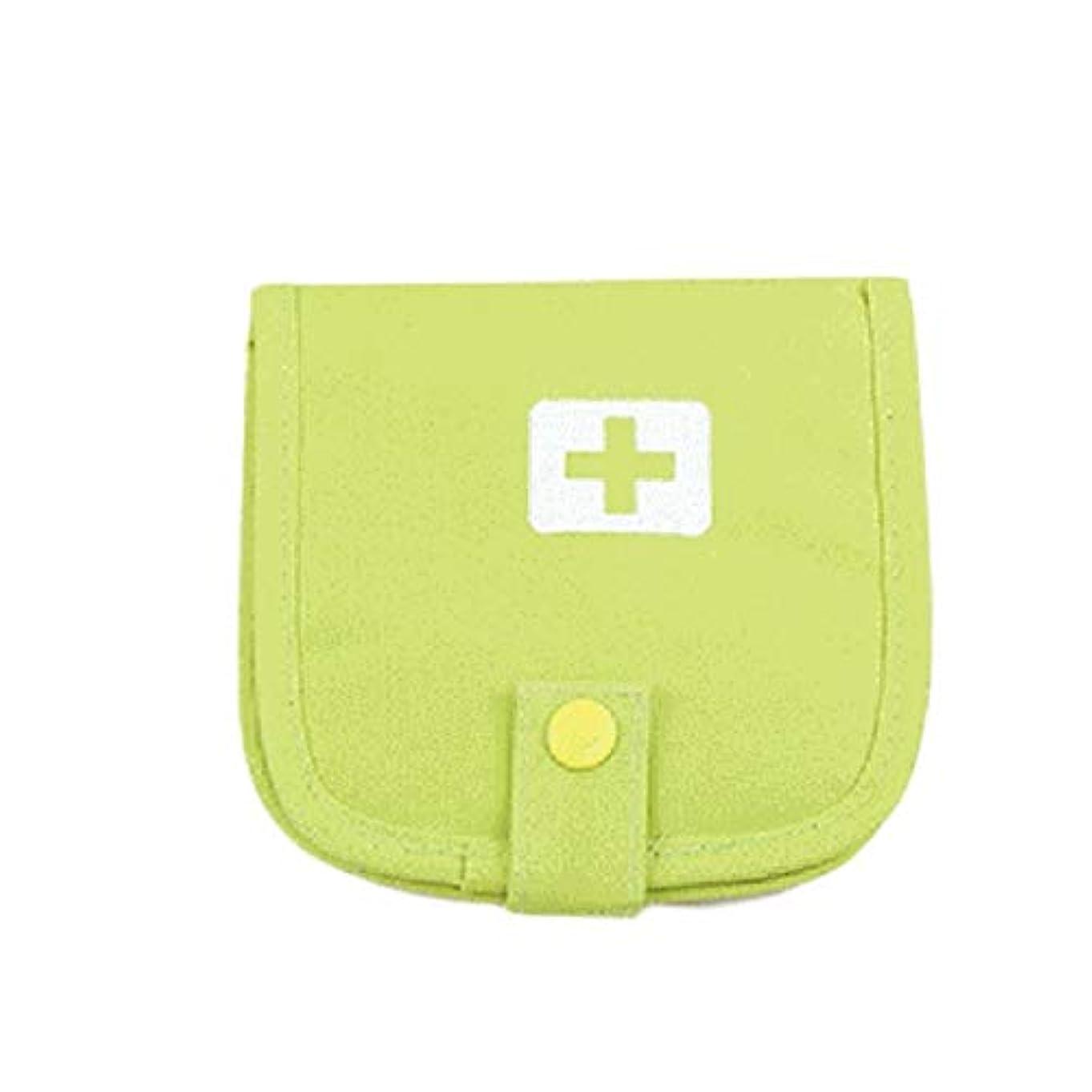 枯れる今日再生可能JJJJD 小さい薬袋の屋外の旅行のための医学の貯蔵袋の折り畳み式の携帯用薬の袋 (Color : Grass Green)