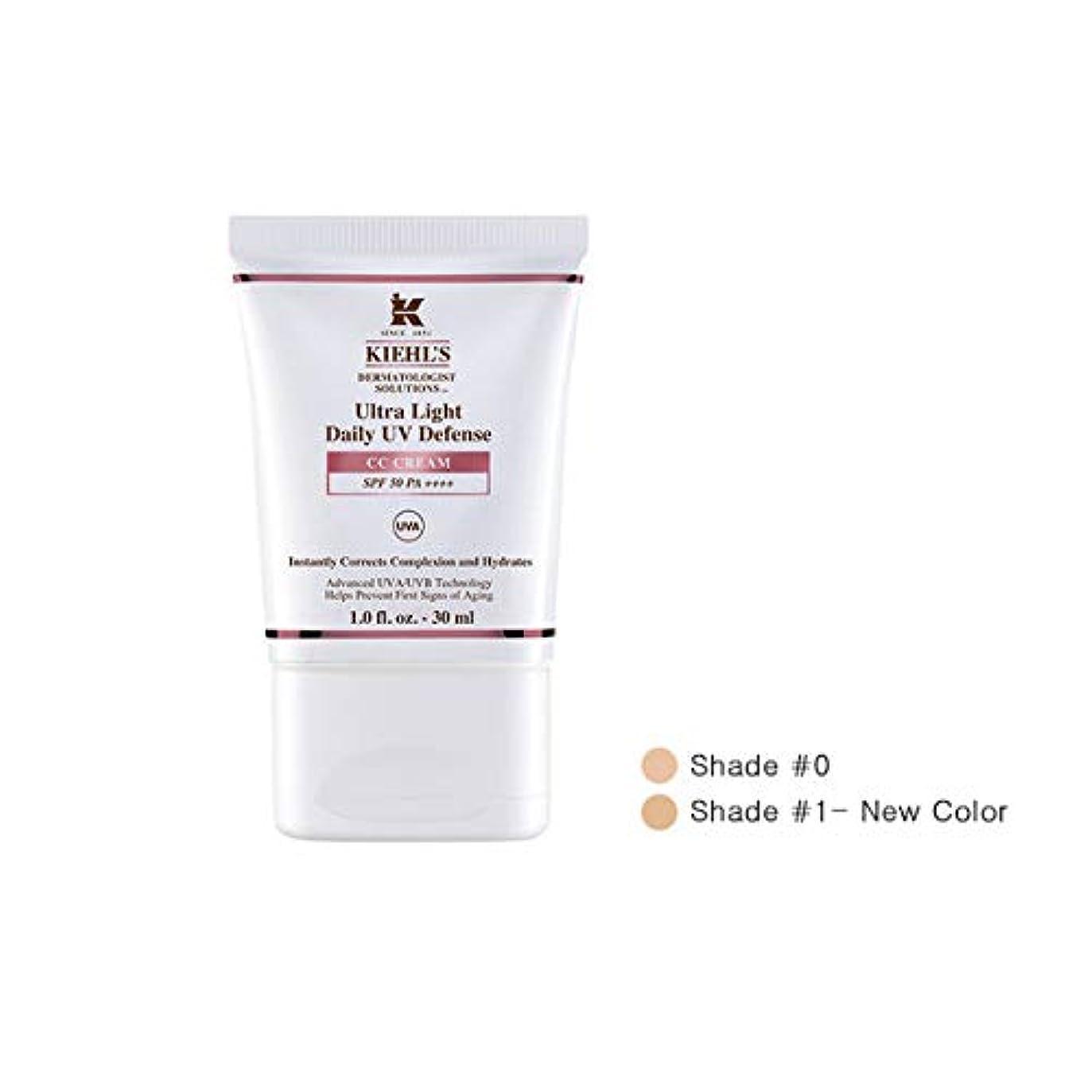 疎外カナダフォローKiehl's(キールズ) キールズ DS UVディフェンス CCクリーム 30ml Shade #0