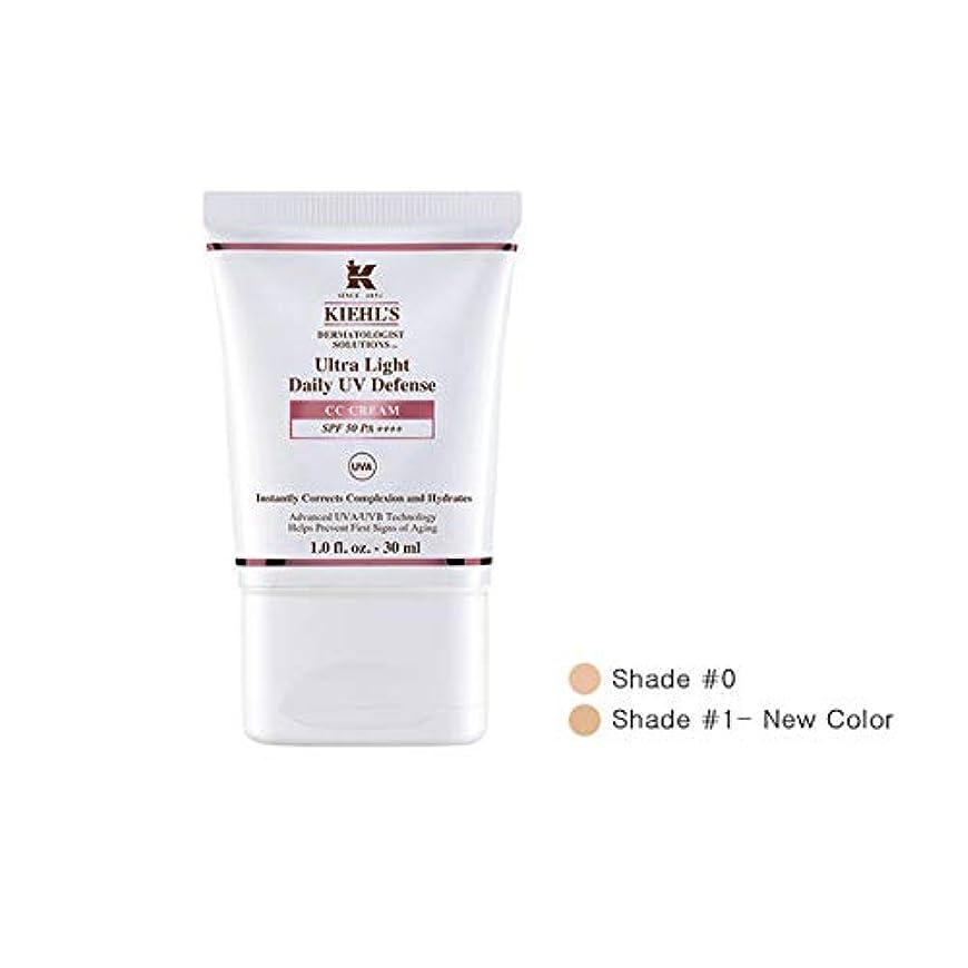 花瓶医学ノミネートKiehl's(キールズ) キールズ DS UVディフェンス CCクリーム 30ml Shade #0