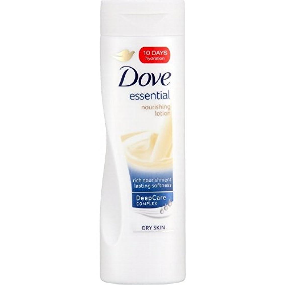 肖像画出演者留まるDove Essential Nourishment Body Lotion - Dry Skin (250ml) 鳩不可欠な栄養ボディローション - 乾燥肌( 250ミリリットル) [並行輸入品]