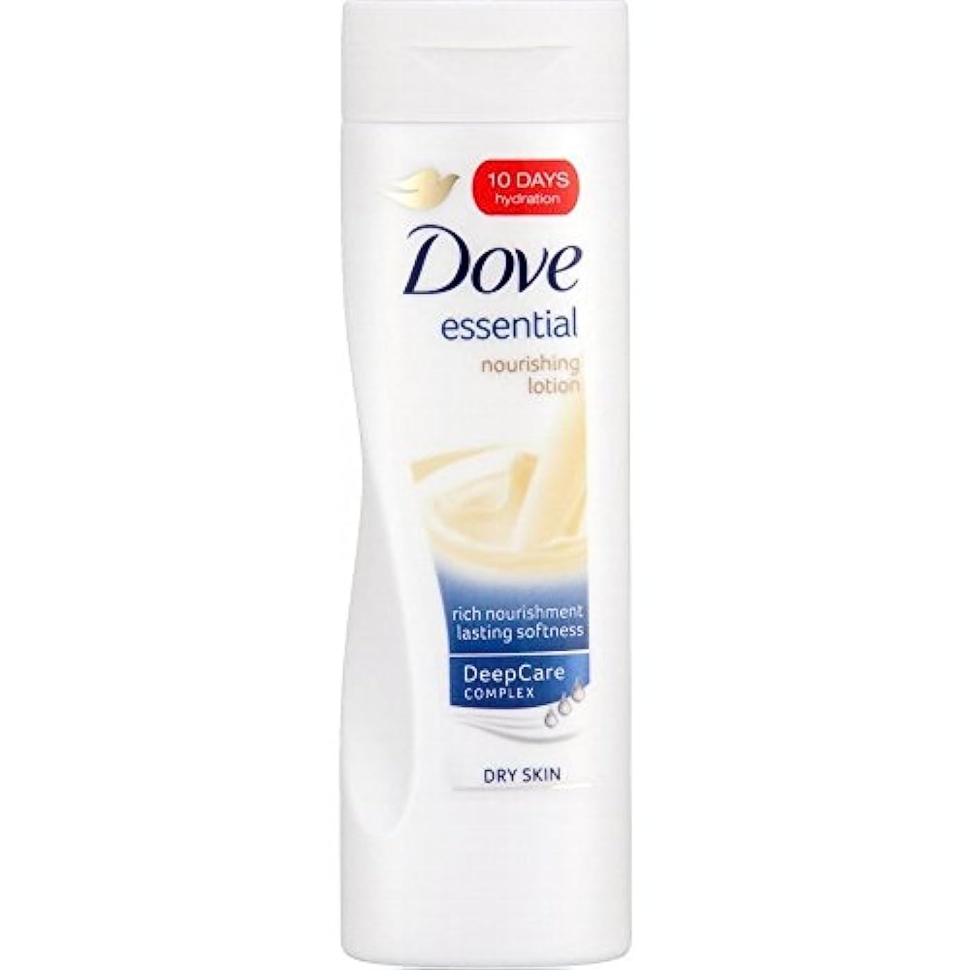 性別顧問地元Dove Essential Nourishment Body Lotion - Dry Skin (250ml) 鳩不可欠な栄養ボディローション - 乾燥肌( 250ミリリットル) [並行輸入品]