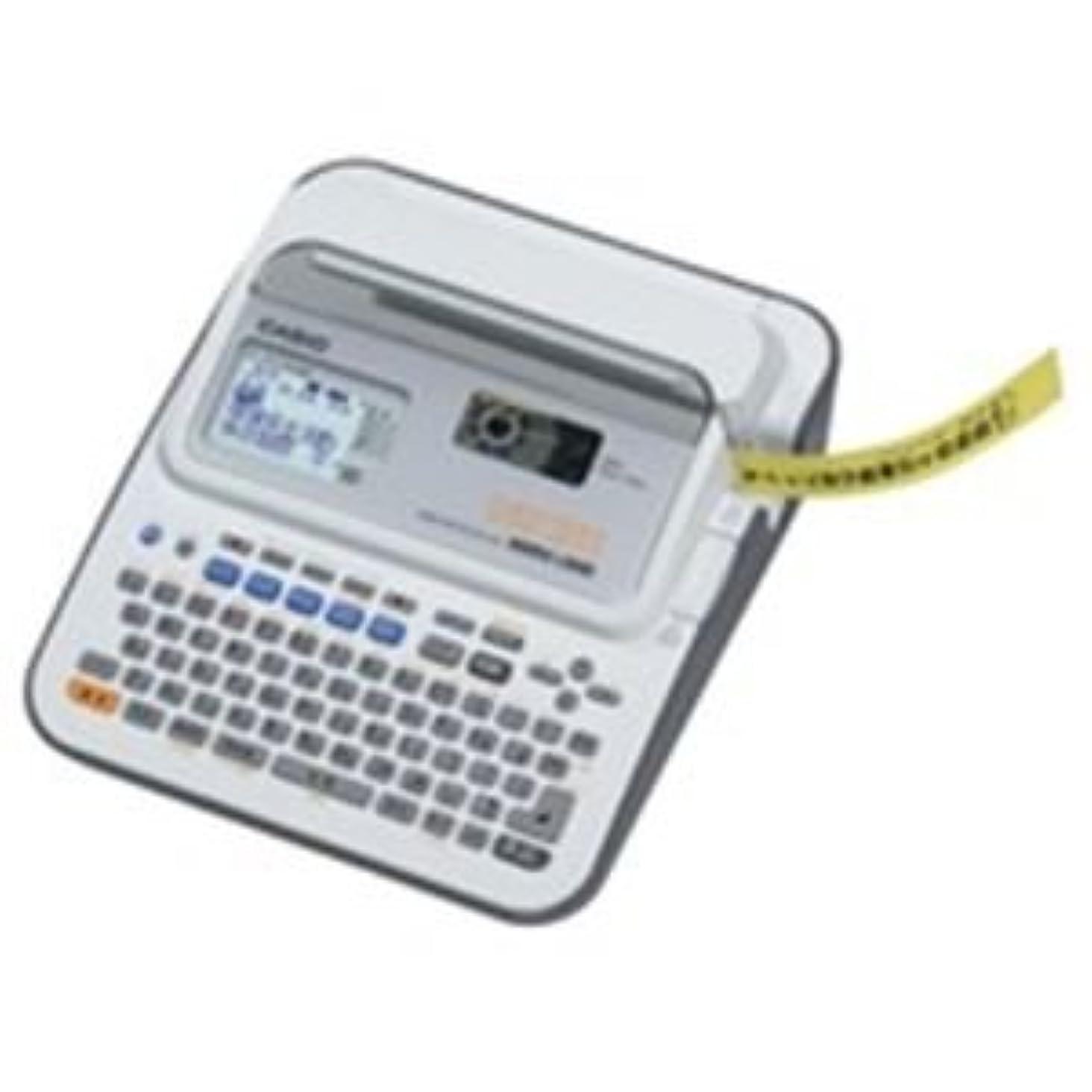 新鮮な電信一掃する(業務用2セット) カシオ計算機(CASIO) ラベルライター ネームランド KLD-350