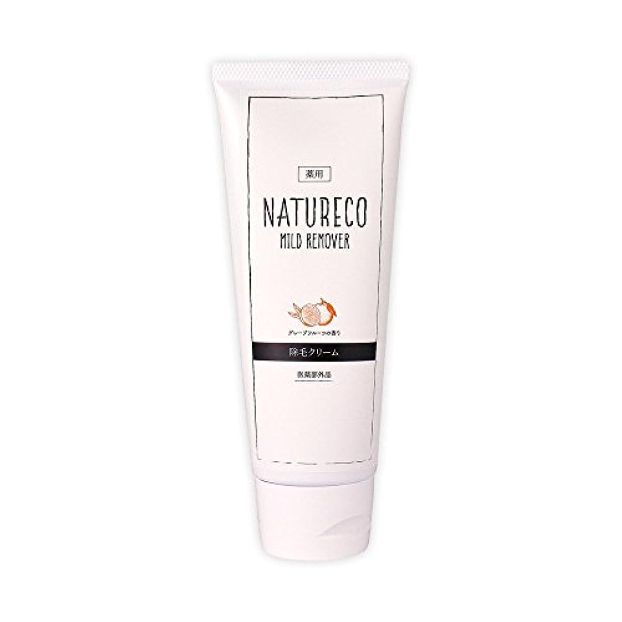 廃棄事前湿気の多いナチュレコ 除毛クリーム 薬用 120g<さわやかな香り> 脱毛クリーム 肌に優しい除毛クリーム 肌荒れしにくい成分配合 薬用マイルドリムーバー NATURECO