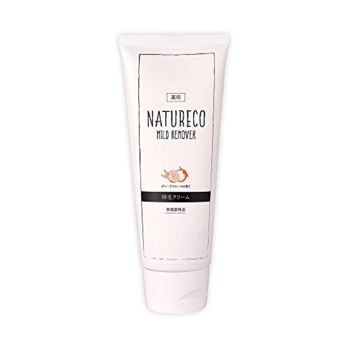 倍率権威衝動ナチュレコ 除毛クリーム 薬用 120g<さわやかな香り> 脱毛クリーム 肌に優しい除毛クリーム 肌荒れしにくい成分配合 薬用マイルドリムーバー NATURECO