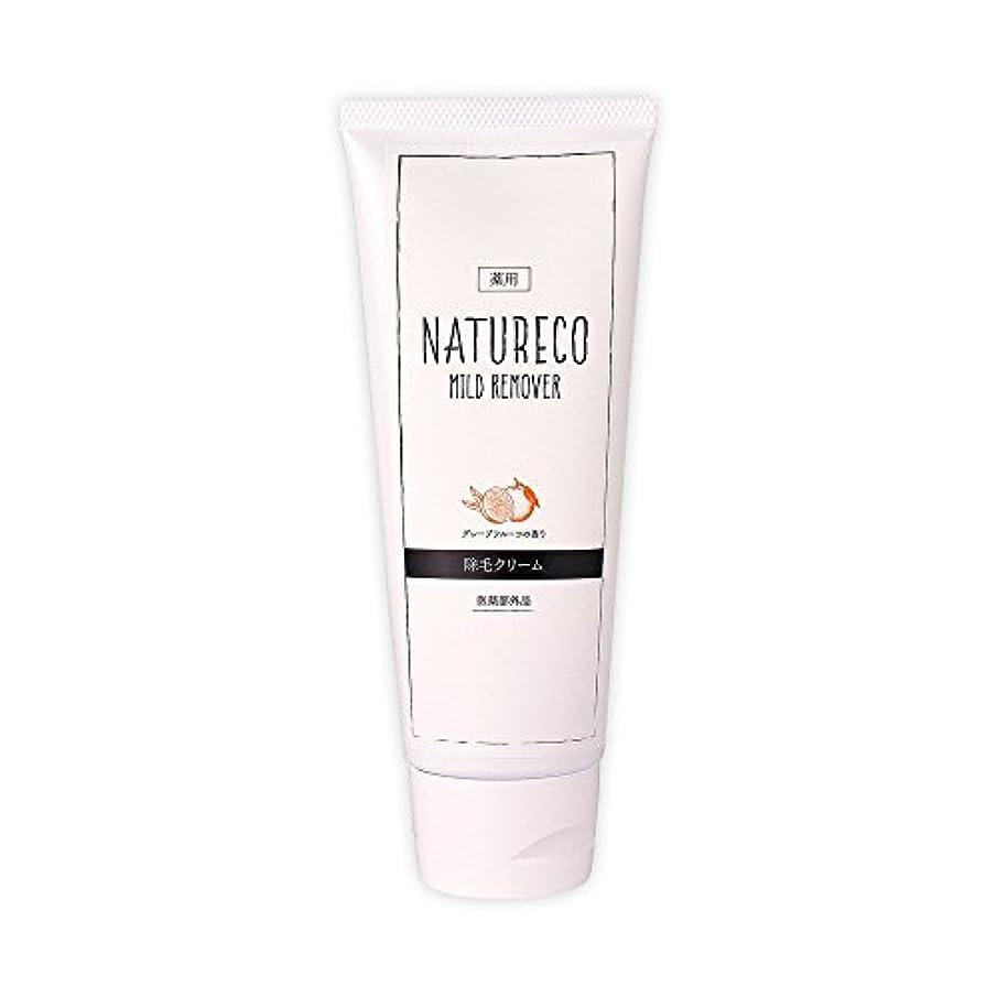 努力する製油所くまナチュレコ 除毛クリーム 薬用 120g<さわやかな香り> 脱毛クリーム 肌に優しい除毛クリーム 肌荒れしにくい成分配合 薬用マイルドリムーバー NATURECO