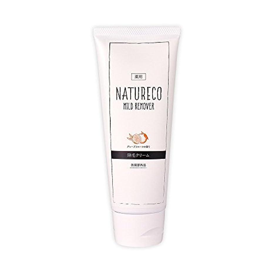 キャンディー感心する進捗ナチュレコ 除毛クリーム 薬用 120g<さわやかな香り> 脱毛クリーム 肌に優しい除毛クリーム 肌荒れしにくい成分配合 薬用マイルドリムーバー NATURECO