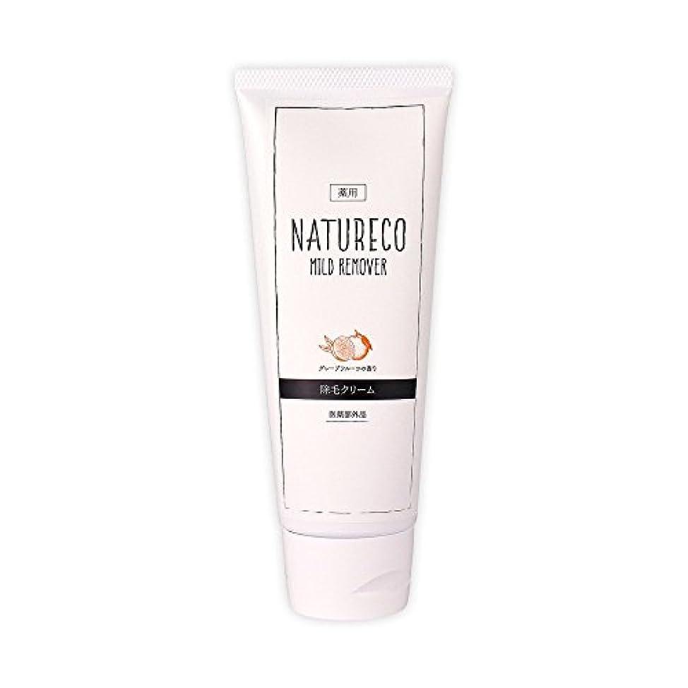 いらいらする記録聴くナチュレコ 除毛クリーム 薬用 120g<さわやかな香り> 脱毛クリーム 肌に優しい除毛クリーム 肌荒れしにくい成分配合 薬用マイルドリムーバー NATURECO