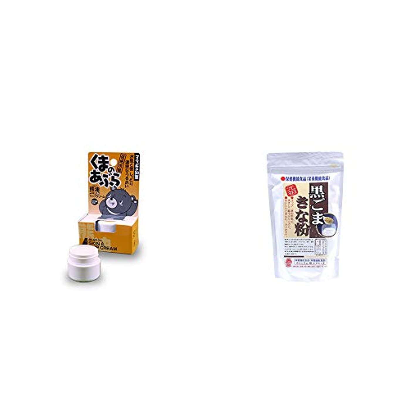 十分ミント磁石[2点セット] 信州木曽 くまのあぶら 熊油スキン&リップクリーム(9g)?黒ごまきな粉(270g)