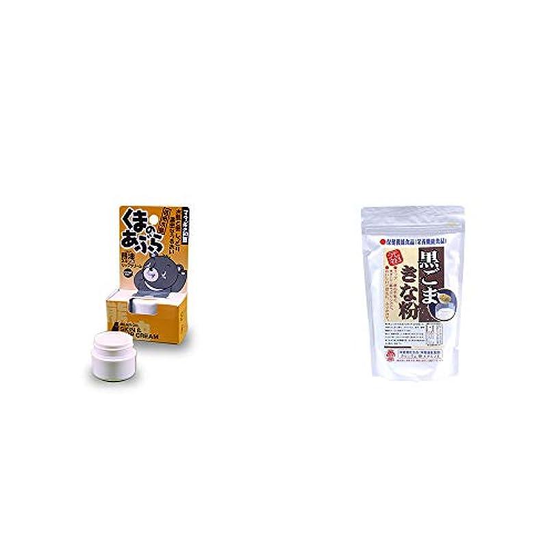 不利益沈黙法令[2点セット] 信州木曽 くまのあぶら 熊油スキン&リップクリーム(9g)?黒ごまきな粉(270g)