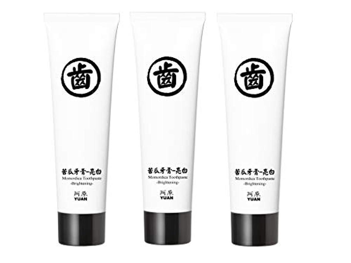 失効赤面パシフィックユアン(YUAN) にがうり歯みがきペーストホワイトニング 75g (阿原 ユアン 歯磨き粉) ×3