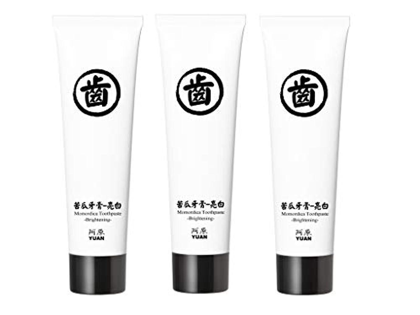岸ペフワームユアン(YUAN) にがうり歯みがきペーストホワイトニング 75g (阿原 ユアン 歯磨き粉) ×3