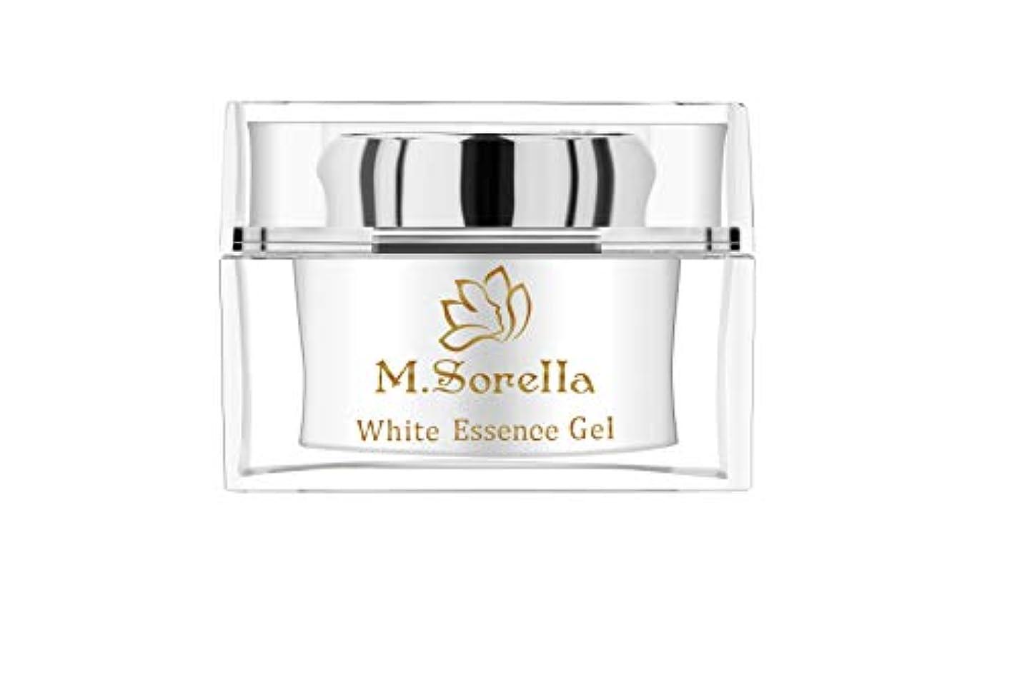 カルシウム綺麗な織る【令和新商品】M.Sorella ホワイトエッセンスジェル