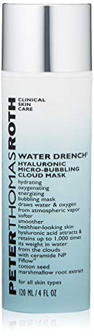 買う苦味防腐剤ピータートーマスロス Water Drench Hyaluronic Micro-Bubbling Cloud Mask 120ml/4oz並行輸入品