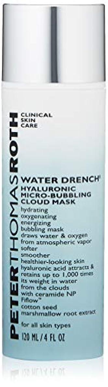 ピータートーマスロス Water Drench Hyaluronic Micro-Bubbling Cloud Mask 120ml/4oz並行輸入品
