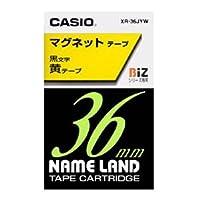 (業務用セット) カシオ ネームランド用テープカートリッジ マグネットテープ 1.5m XR-36JYW 黄 黒文字 1巻1.5m入 【×2セット】