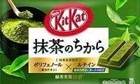 ネスレ キットカットミニ 抹茶のちから 1箱(10入)