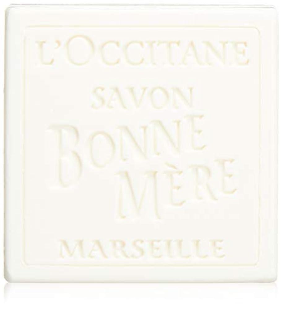バース贈り物スペシャリストロクシタン(L'OCCITANE) ボンメールソープ ミルク 100g