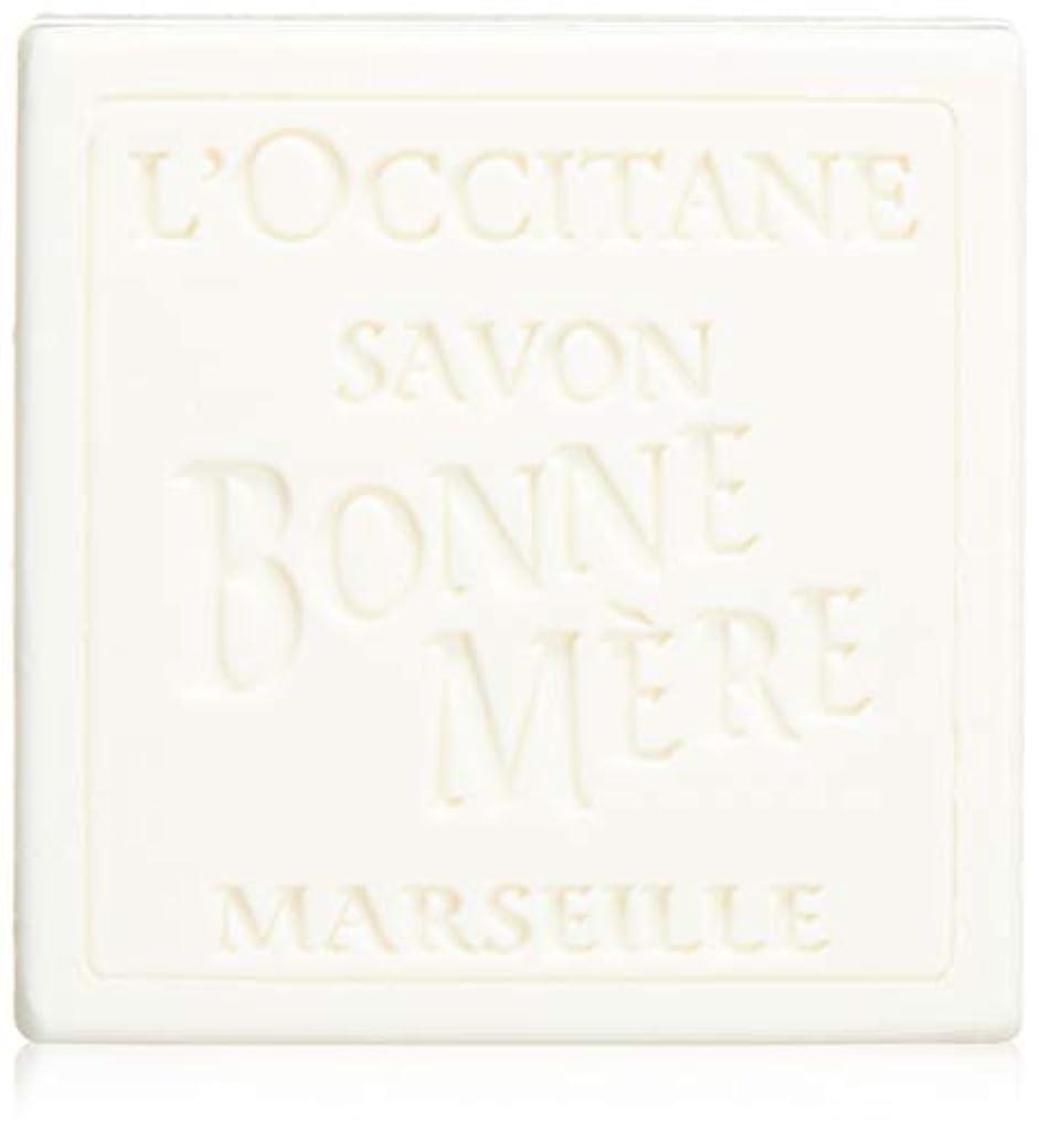 受け皿実行破滅的なロクシタン(L'OCCITANE) ボンメールソープ ミルク 100g