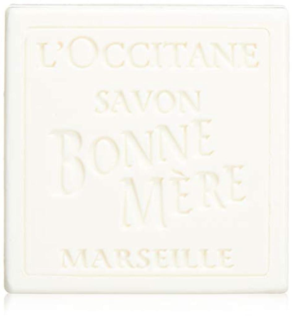 数学的な存在する火山学者ロクシタン(L'OCCITANE) ボンメールソープ ミルク 100g