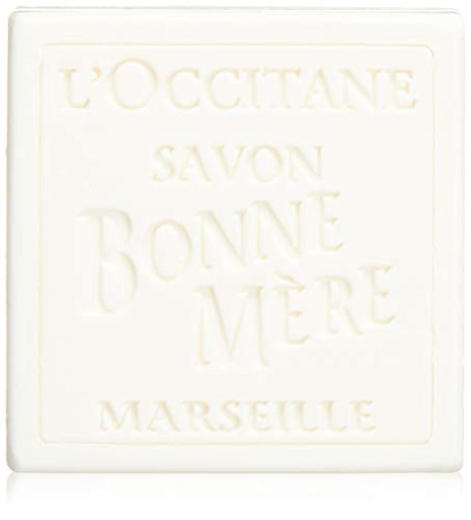 判読できない生産性技術的なロクシタン(L'OCCITANE) ボンメールソープ ミルク 100g