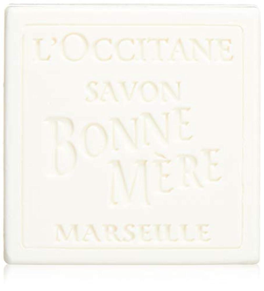 ぜいたくの前で説明ロクシタン(L'OCCITANE) ボンメールソープ ミルク 100g