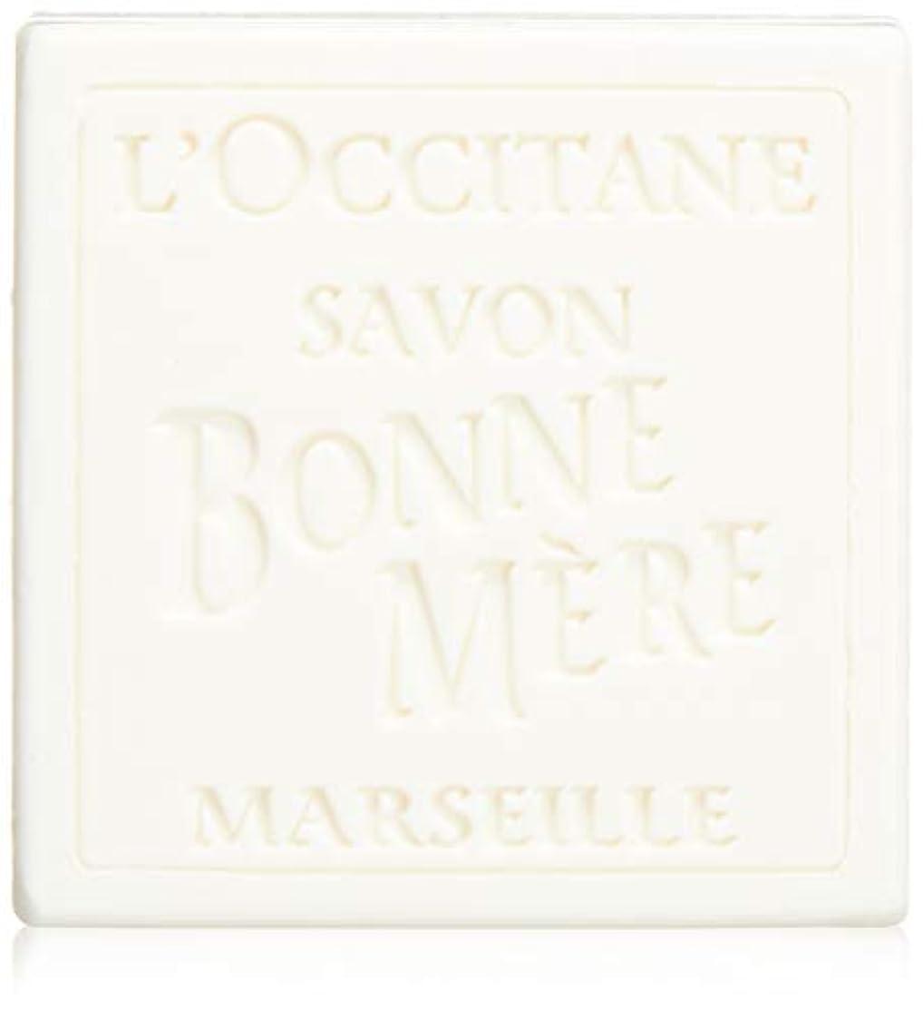 後退する範囲呼吸するロクシタン(L'OCCITANE) ボンメールソープ ミルク 100g