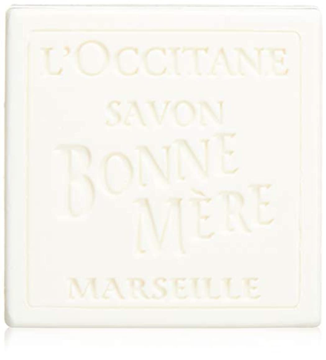 乏しい貝殻金曜日ロクシタン(L'OCCITANE) ボンメールソープ ミルク 100g