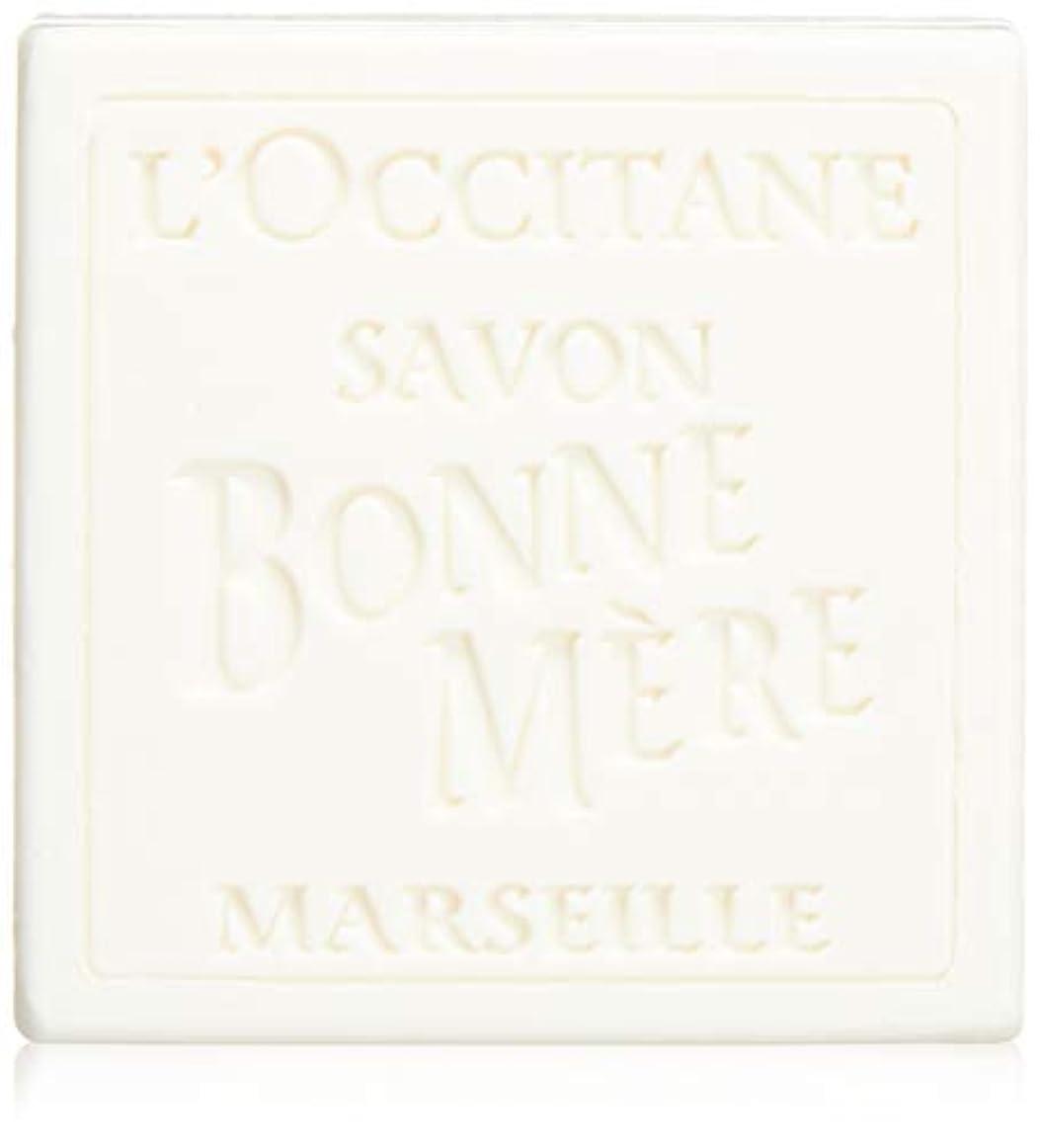 欠伸撤回する救いロクシタン(L'OCCITANE) ボンメールソープ ミルク 100g