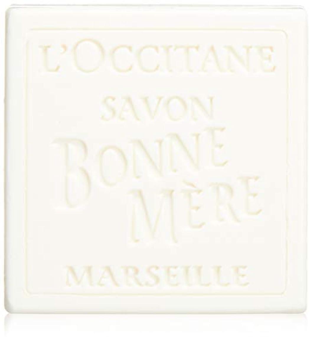 哲学的グラス不健全ロクシタン(L'OCCITANE) ボンメールソープ ミルク 100g