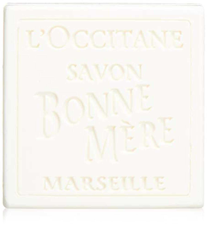 リビングルーム遅らせる遅らせるロクシタン(L'OCCITANE) ボンメールソープ ミルク 100g
