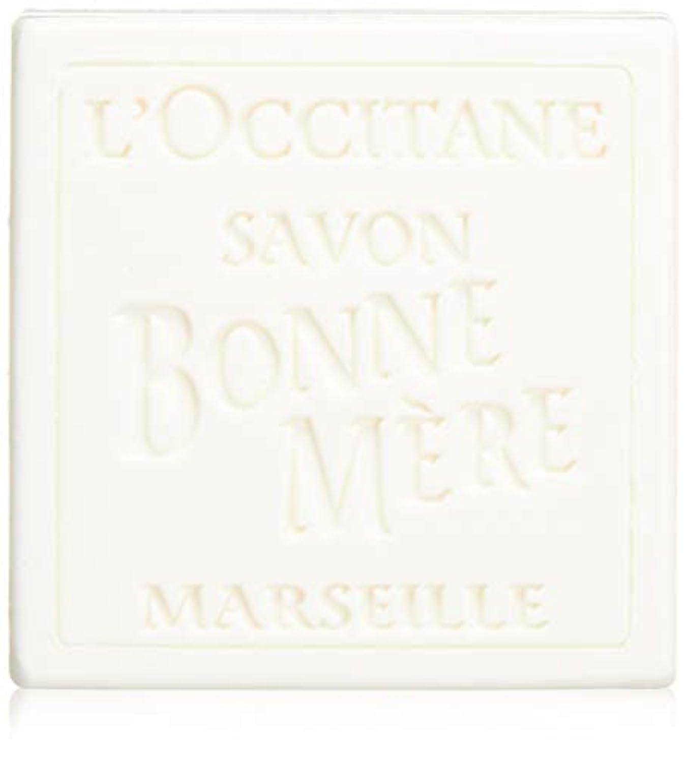 見捨てられた想起シマウマロクシタン(L'OCCITANE) ボンメールソープ ミルク 100g
